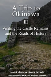 A Trip to Okinawa 3: Visiting the Castle Remains and the Roads of History