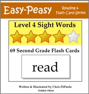 Level 4 Sight Words: 69 Second Grade Flash Cards
