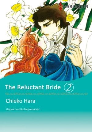THE RELUCTANT BRIDE 2 (Harlequin Comics)