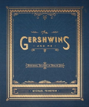 The Gershwins and Me A Personal History in Twelve Songs