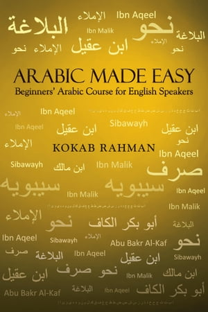 Arabic Made Easy Beginners? Arabic Course for English Speakers