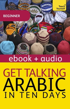 Get Talking Arabic Enhanced Epub Enhanced Edition