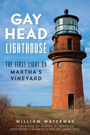 Gay Head Lighthouse The First Light on Martha's Vineyard