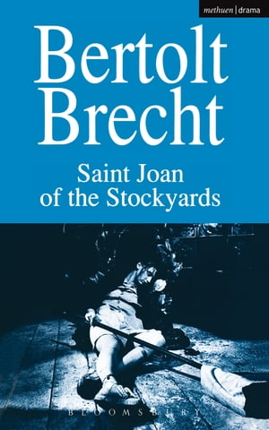 Saint Joan of the Stockyards
