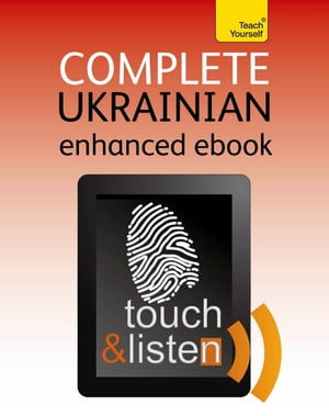 Complete Ukrainian: Teach Yourself Audio eBook