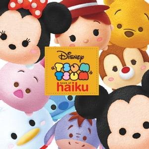 Tsum Tsum Book of Haiku