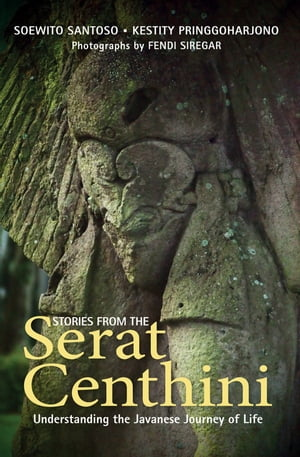 Stories from the Serat Centhini