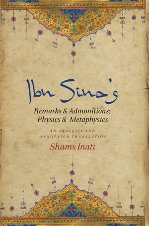 Ibn Sina's Remarks and Admonitions: Physics and Metaphysics An Analysis and Annotated Translation