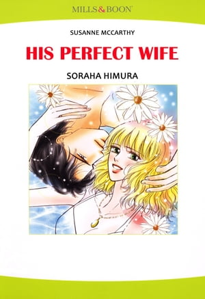 HIS PERFECT WIFE (Mills & Boon Comics)