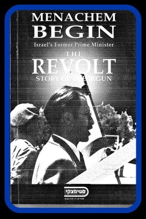 The Revolt The Story of the Irgun