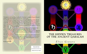 The Hidden Treasures of The Ancient Qabalah Volume 1 and 2