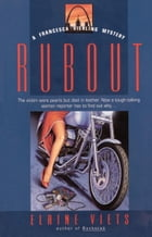 Rubout Cover Image