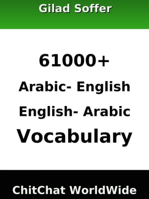 61000+ Arabic - English English - Arabic Vocabulary