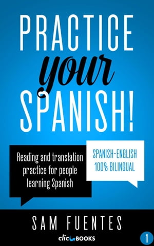 Practice Your Spanish! Reading and translation practice for people learning Spanish; Bilingual version,  Spanish-English,  #1