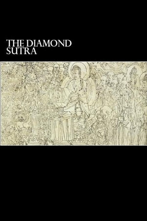 The Diamond Sutra and The Heart Sutra