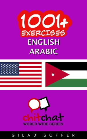 Collins booksellers language literature elt foreign language 1001 exercises english arabic fandeluxe Images