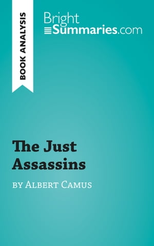 an analysis of the work of albert camus Nobel prize winner albert camus' contributions to political and cultural analysis make him one of the most important writers of the twentieth century.