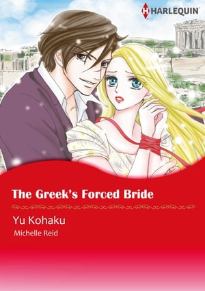The Greek's Forced Bride (Harlequin Comics)