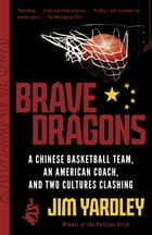 Brave Dragons Cover Image