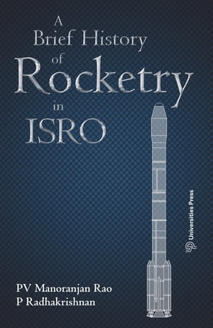 A Brief History of Rocketry