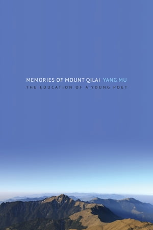 Memories of Mount Qilai The Education of a Young Poet
