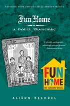Fun Home Cover Image