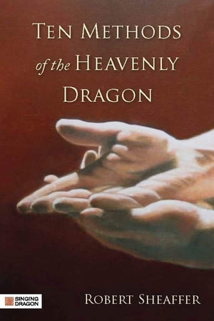 Ten Methods of the Heavenly Dragon