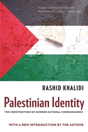 Palestinian Identity The Construction of Modern National Consciousness