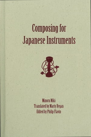 Composing for Japanese Instruments