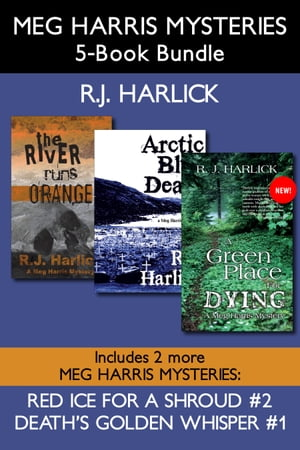 Meg Harris Mysteries 5-Book Bundle
