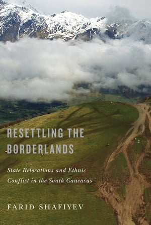 Resettling the Borderlands