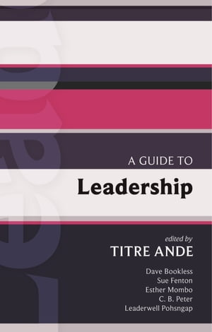 ISG 43: A Guide to Leadership