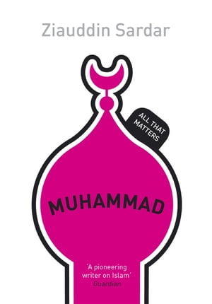 Muhammad: All That Matters Video eBook (Enhanced Edition)