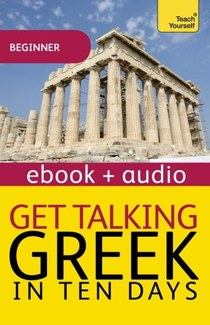 Get Talking Greek Enhanced Epub Audio ebook