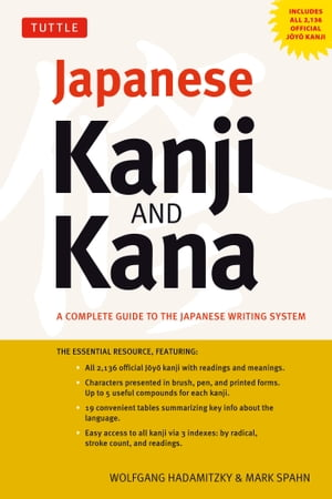 Japanese Kanji and Kana