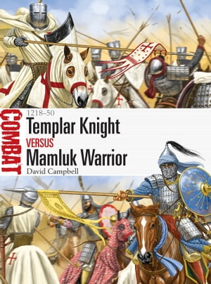 Templar Knight vs Mamluk Warrior 1218?50