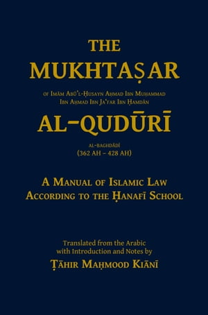 The Mukhtasar Al-Quduri A Manual of Islamic Law According to the Hanafi School