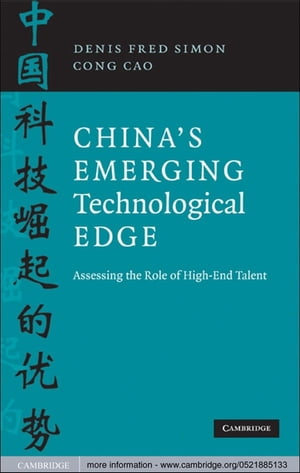 China's Emerging Technological Edge Assessing the Role of High-End Talent