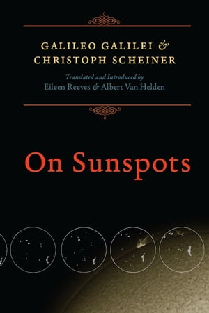 On Sunspots