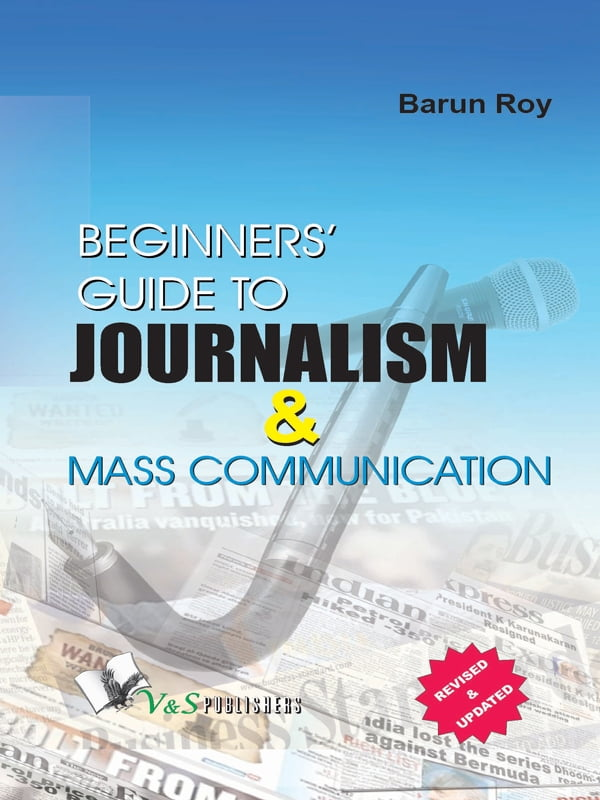 english for mass communication
