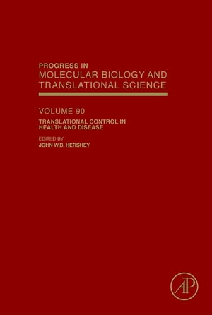 Translational Control in Health and Disease