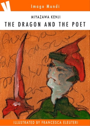 The dragon and the poet - illustrated version