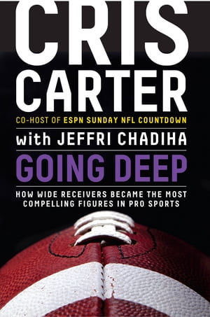 Going Deep How Wide Receivers Became the Most Compelling Figures in Pro Sports