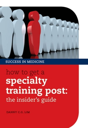How to get a Specialty Training post the insider's guide