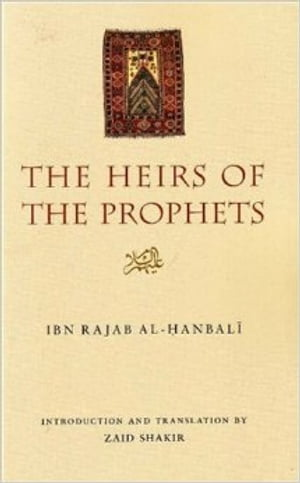 The Heirs of The Prophets