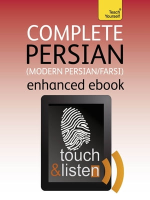 Complete Modern Persian (Farsi): Teach Yourself Audio eBook