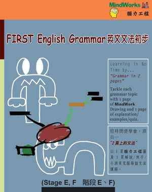 FIRST English Grammar (Stage E, F)