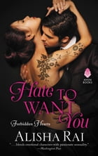 Hate to Want You Cover Image