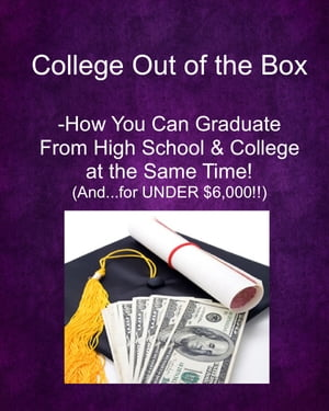 College Out of the Box