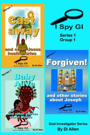 I Spy GI Series 1 Group 1
